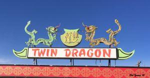 19Feb2015_1_Twin-Dragon_Sign-jpg